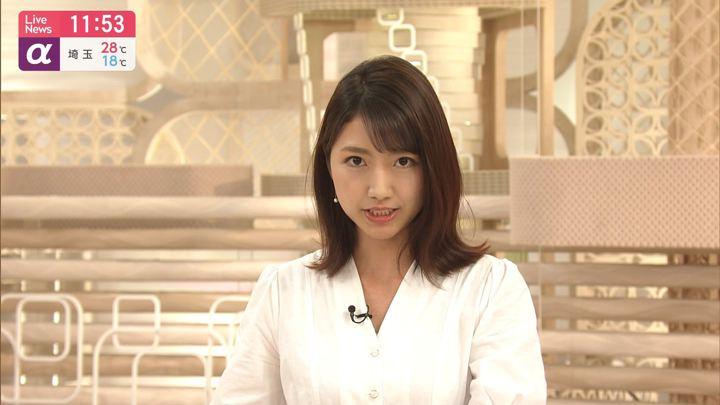 2019年06月13日三田友梨佳の画像16枚目