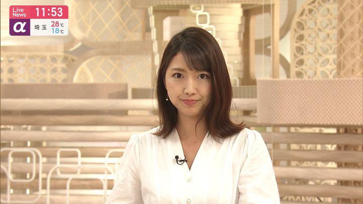 2019年06月13日三田友梨佳の画像17枚目