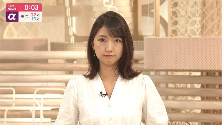 2019年06月13日三田友梨佳の画像20枚目