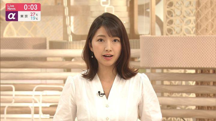 2019年06月13日三田友梨佳の画像21枚目