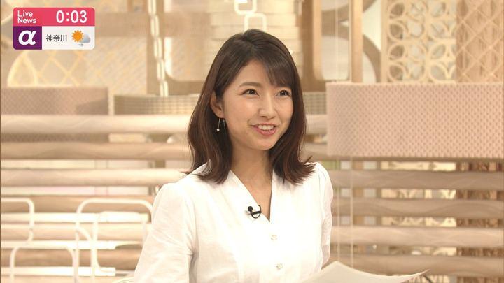 2019年06月13日三田友梨佳の画像22枚目