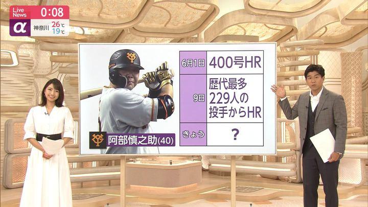 2019年06月13日三田友梨佳の画像24枚目