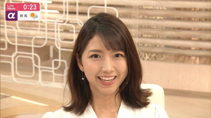 2019年06月13日三田友梨佳の画像27枚目
