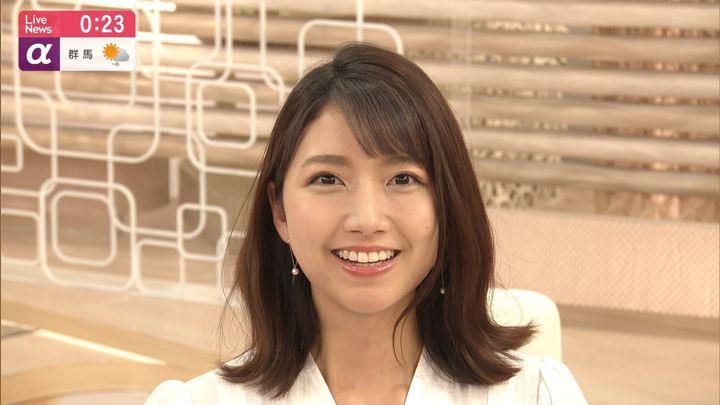 2019年06月13日三田友梨佳の画像28枚目