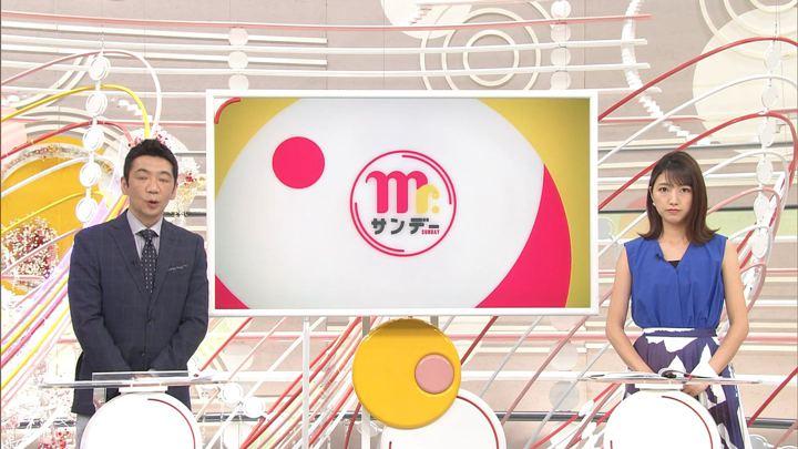 2019年06月16日三田友梨佳の画像02枚目