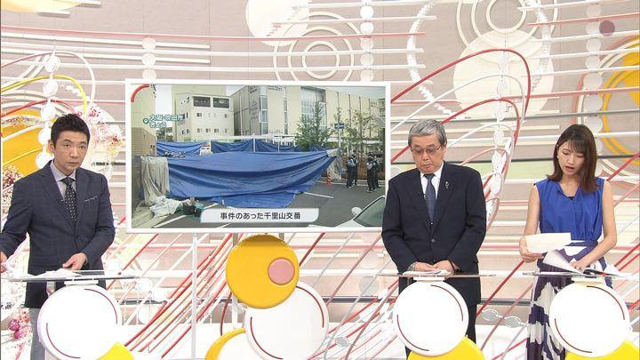 2019年06月16日三田友梨佳の画像07枚目