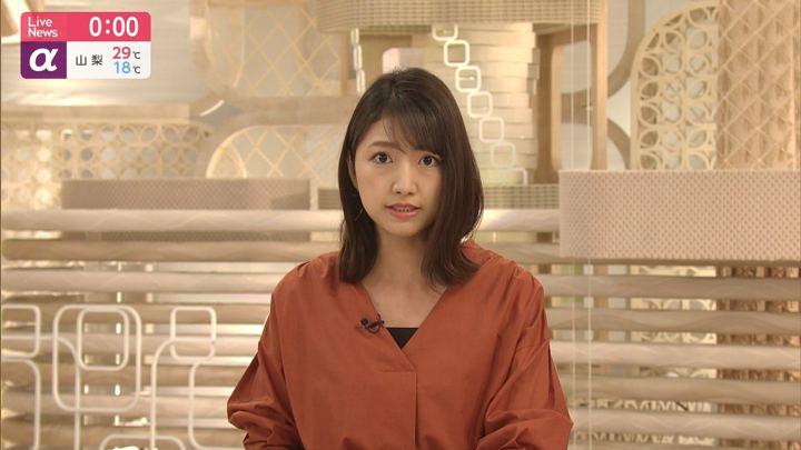 2019年06月17日三田友梨佳の画像10枚目