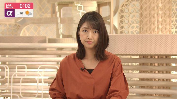 2019年06月17日三田友梨佳の画像13枚目