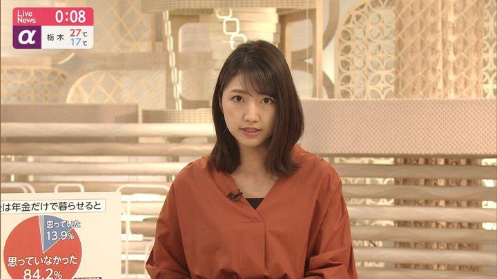 2019年06月17日三田友梨佳の画像17枚目