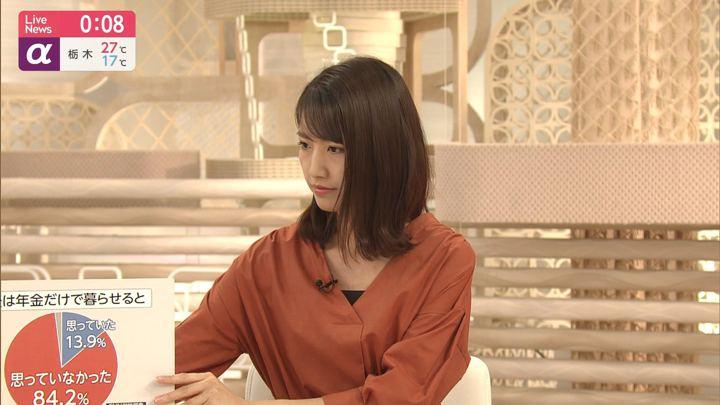 2019年06月17日三田友梨佳の画像18枚目