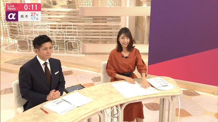 2019年06月17日三田友梨佳の画像23枚目