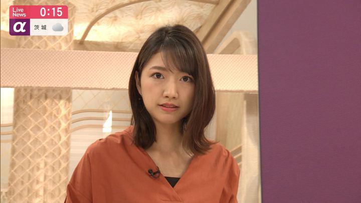 2019年06月17日三田友梨佳の画像27枚目