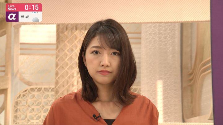2019年06月17日三田友梨佳の画像28枚目
