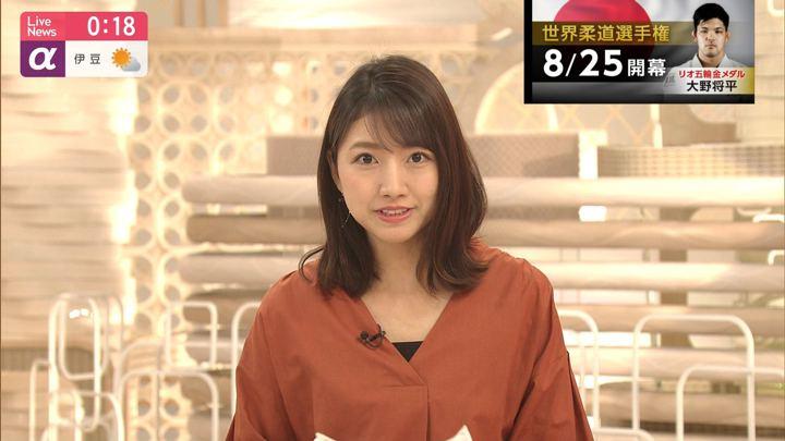 2019年06月17日三田友梨佳の画像30枚目