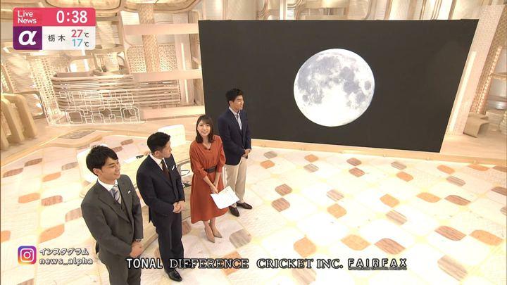 2019年06月17日三田友梨佳の画像35枚目