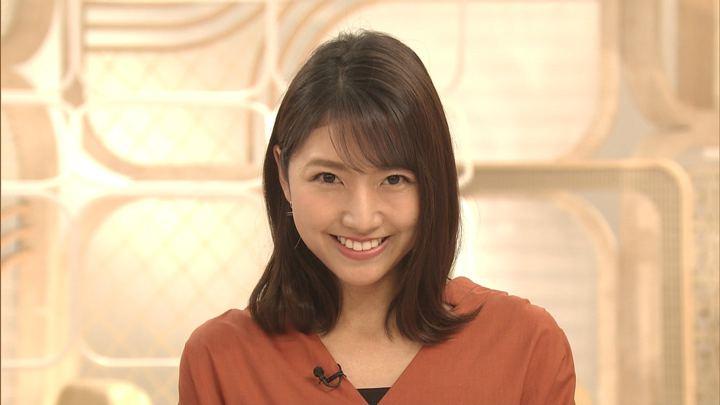 2019年06月17日三田友梨佳の画像37枚目