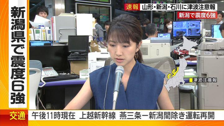 2019年06月18日三田友梨佳の画像05枚目