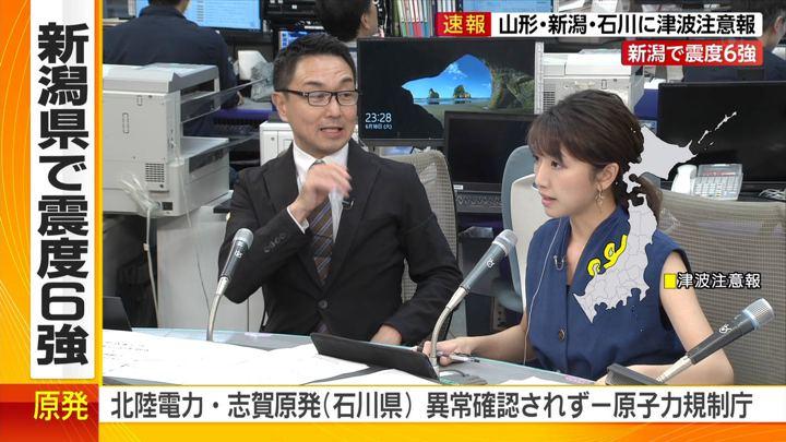 2019年06月18日三田友梨佳の画像07枚目