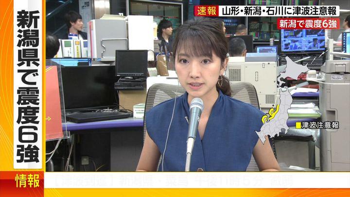 2019年06月18日三田友梨佳の画像11枚目