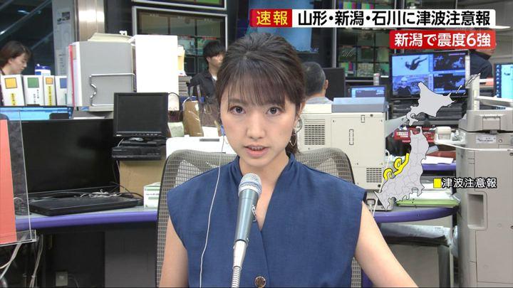 2019年06月18日三田友梨佳の画像12枚目