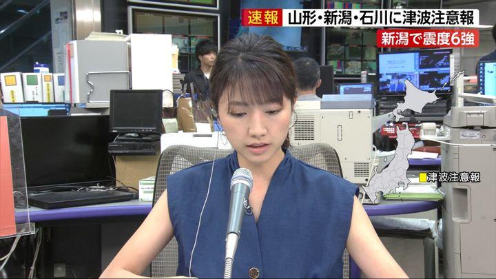 2019年06月18日三田友梨佳の画像13枚目