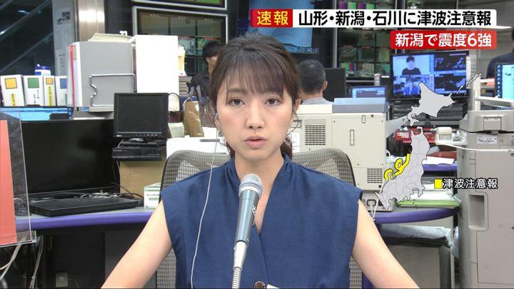 2019年06月18日三田友梨佳の画像14枚目