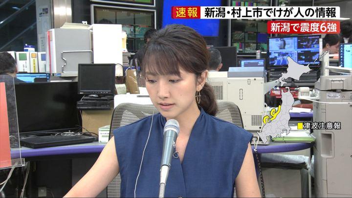 2019年06月18日三田友梨佳の画像15枚目