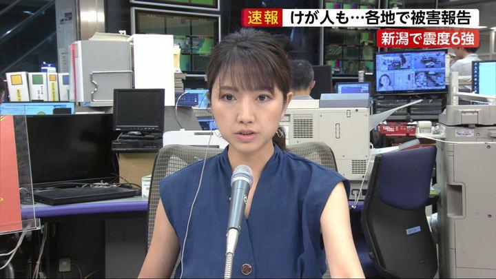 2019年06月18日三田友梨佳の画像23枚目