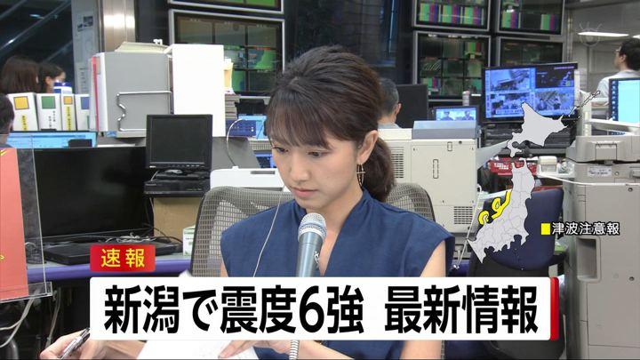 2019年06月18日三田友梨佳の画像24枚目