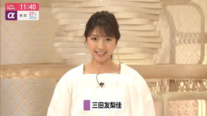 2019年06月19日三田友梨佳の画像04枚目