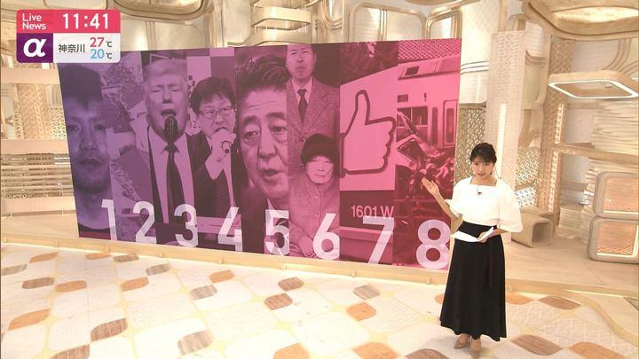 2019年06月19日三田友梨佳の画像07枚目