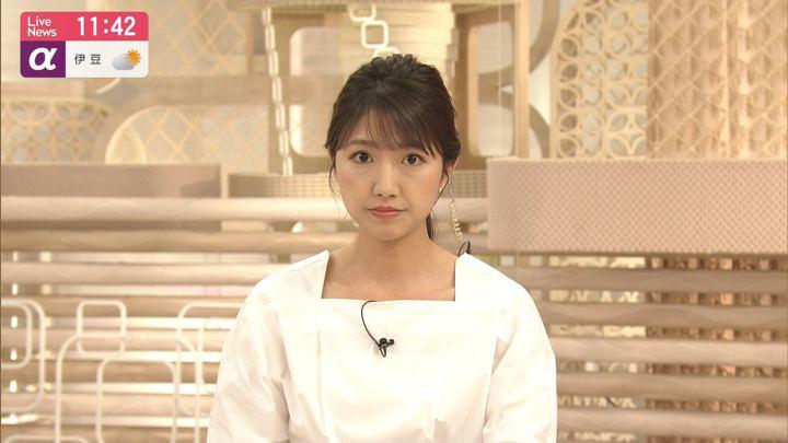 2019年06月19日三田友梨佳の画像09枚目