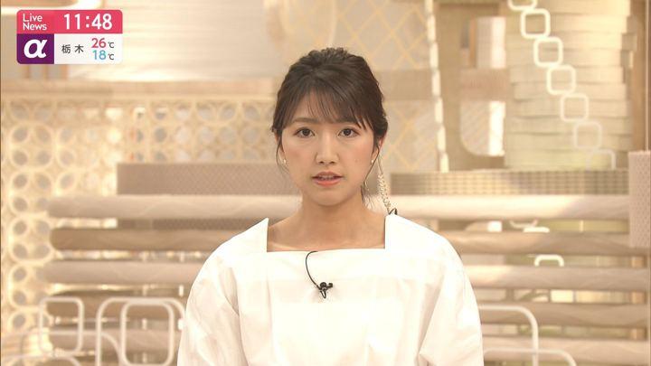 2019年06月19日三田友梨佳の画像11枚目