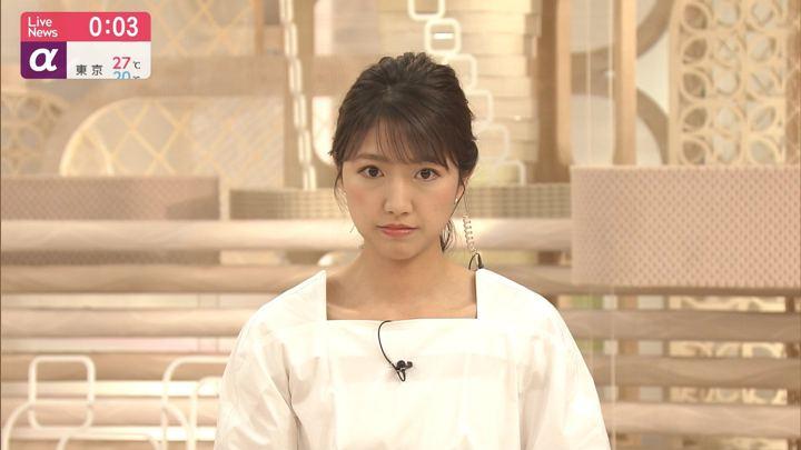 2019年06月19日三田友梨佳の画像16枚目
