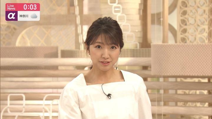 2019年06月19日三田友梨佳の画像17枚目