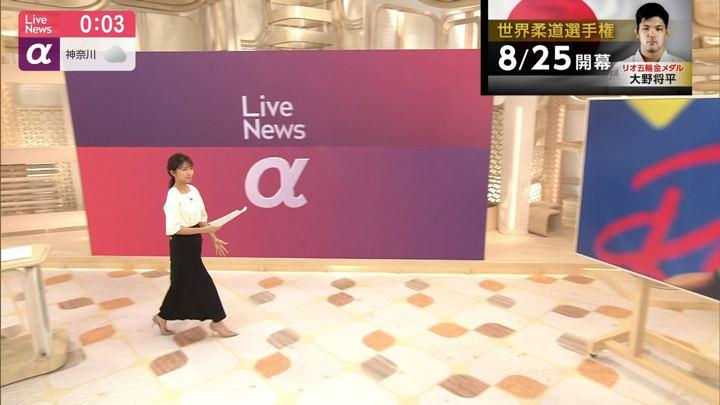 2019年06月19日三田友梨佳の画像18枚目