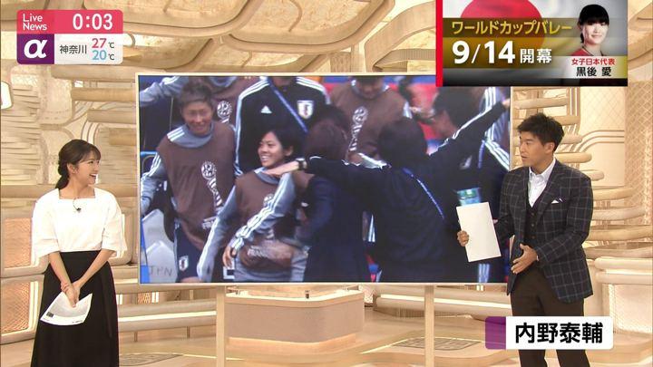 2019年06月19日三田友梨佳の画像19枚目