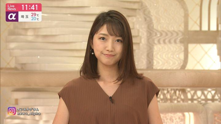 2019年06月20日三田友梨佳の画像06枚目