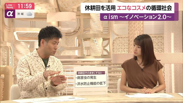 2019年06月20日三田友梨佳の画像15枚目