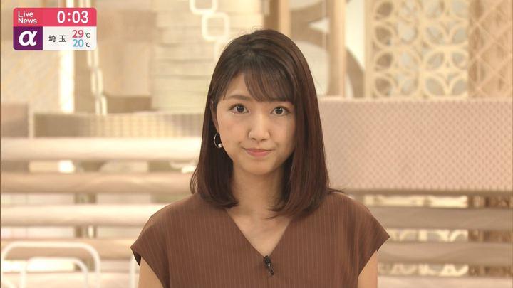 2019年06月20日三田友梨佳の画像18枚目