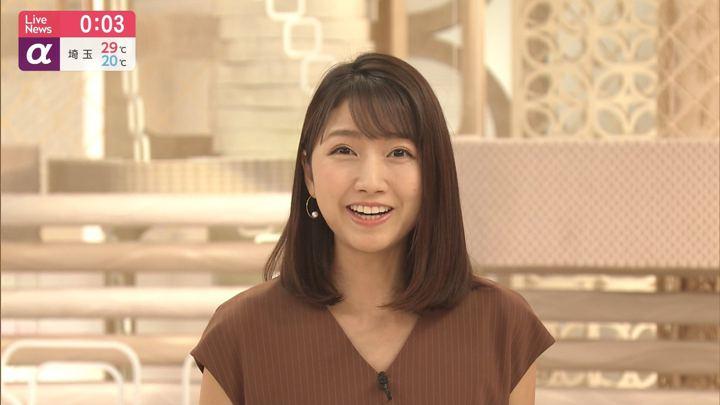 2019年06月20日三田友梨佳の画像19枚目