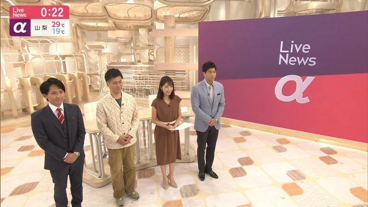 2019年06月20日三田友梨佳の画像26枚目