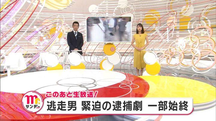 2019年06月23日三田友梨佳の画像01枚目
