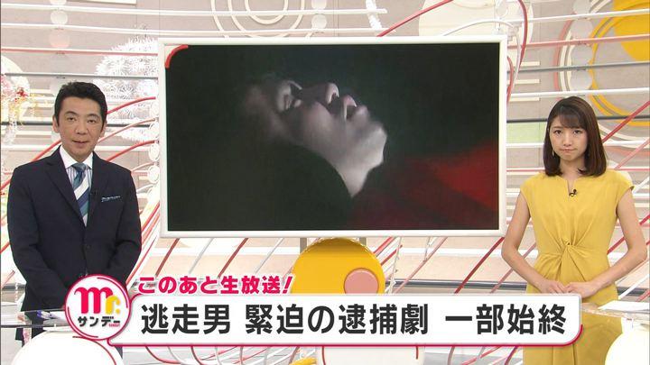 2019年06月23日三田友梨佳の画像02枚目