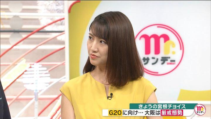2019年06月23日三田友梨佳の画像05枚目