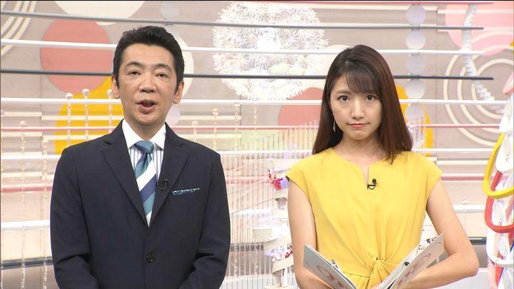 2019年06月23日三田友梨佳の画像06枚目