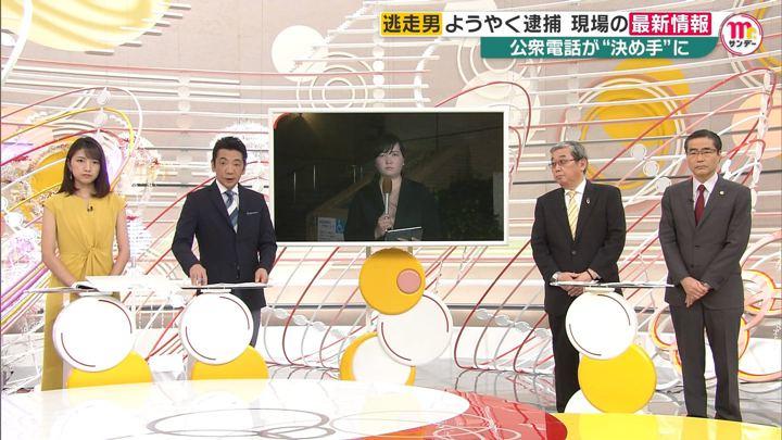 2019年06月23日三田友梨佳の画像07枚目