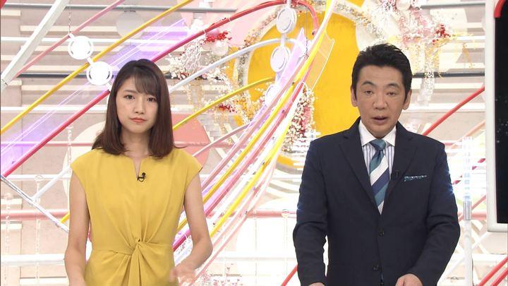 2019年06月23日三田友梨佳の画像09枚目