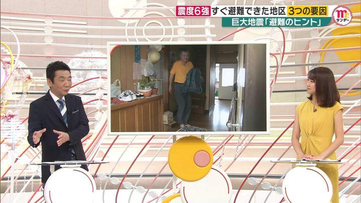 2019年06月23日三田友梨佳の画像10枚目