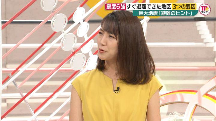 2019年06月23日三田友梨佳の画像11枚目